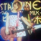 starmine 〜ピンクターボ〜