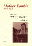 1999早稲田一文大井卒論ゼミ