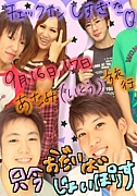 RKU25日会(狩)…ちゃう…(仮)