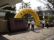 JR東日本大宮総合車両センター