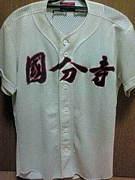 国分寺中学校野球部