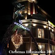 Christmas Illumination 2007