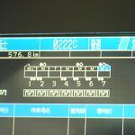 列車編成データベース