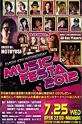 MUSIC FESTA@渋谷 camelot
