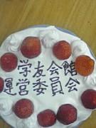 龍谷大学学友会館運営委員会