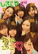 Team D女達