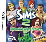 The Sims2 【※NDS版】