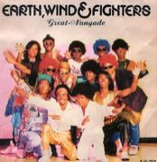 Earth wind and Fighters