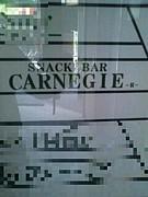 snack carnegie