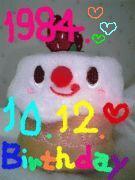 ☆1984年10月12日Birthday☆