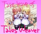 TalesWeaver引退(休止)部o