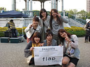 "girls acappella band ""flap"""