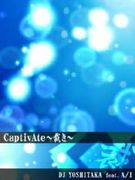 CaptivAte 〜裁き〜