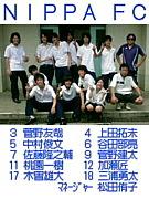 新羽高校サッカー部31期