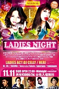 Club Camelot ★LADIES NIGHT★