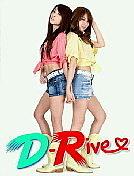 D-Rive