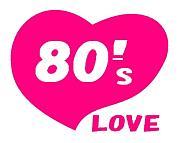 80年代は最高!!