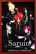 Saruin-サルーイン-