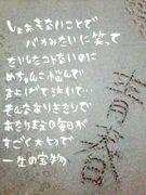 大分の若者集合(ノ ̄∀ ̄)ノ