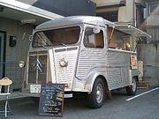 mobile cafe BERGEN