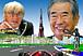 FORMULA1 TOKYO GP