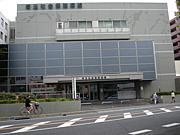 埼玉社会保険病院