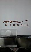 midoriの雑貨が好き