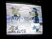 ディベート☆1女会(仮)