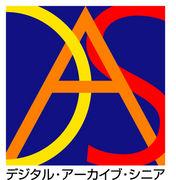 神田雑学大学
