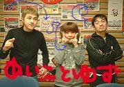 ☆aiko&ゆず☆