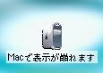 Macで表示が崩れます。