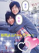 裕翔&山ちゃん♡2→1