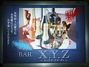南行徳 BAR X.Y.Z
