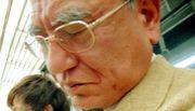 中央大学  社会学科 石川ゼミ