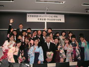 2006-2007 Udagawa Seminar