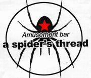 a spider's thread