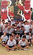 H20年度卒宮崎西高校3年8組