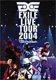 2004のEXILEのライブDVDが一番★