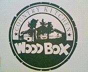 WOODBOX〜ウッドボックス〜