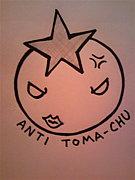 †TEAM ANTI TOMA-CHU†