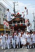 東金市 日吉神社連合祭典