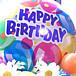 1991年4月8日生まれ!