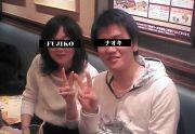 ナオキとFUJIKOを見守る会