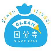 ≪ CLEAN 国分寺 ≫