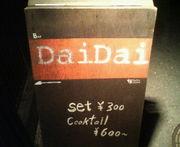 Bar DaiDai