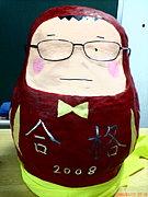 京葉学院高校部07年度卒