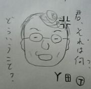 Y田ゼミ3期生