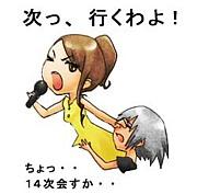 ☆☆ カラバカファミリー ☆☆