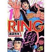 RING(島袋光年)