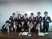 2009年味の兵四郎インターン